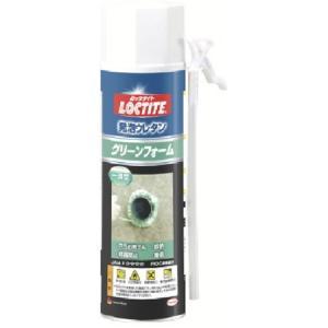 発泡ウレタン グリーンフォーム 340g LOCTITE DGF300-8127|n-tools