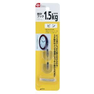 時計フック 2個入 H-421 レック|n-tools