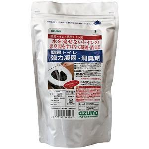 CH888 簡易トイレ強力凝固・消臭剤400 アズマ工業