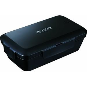 デリクラブ 弁当箱 ランチボックス 870mL ブラック TLB-870 アスベル n-tools