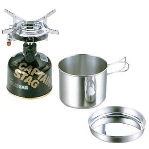 登山 一人用鍋セット オーリック 小型 ガスバーナーコンロ・クッカーセット M-6400 CAPTAIN STAG|n-tools