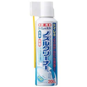 トイレの洗浄ノズルクリーナー 200ml 1070030 アイメディア|n-tools