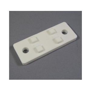 樹脂サドル台座 白 1ゴウ 日栄インテック OT7029