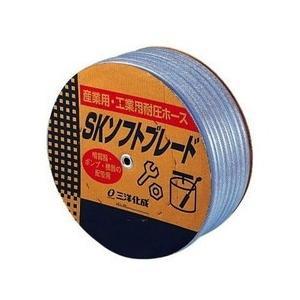 SKブレードホース ドラム巻 32X41 10M 長野三洋化成 NG5383|n-tools