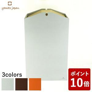 ヤマト工芸 ARROWS W ダストボックス 白色 YK07-010 yamato japan ホワイト|n-tools
