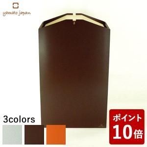 ヤマト工芸 ARROWS W ダストボックス 茶色 YK07-010 yamato japan ブラウン|n-tools