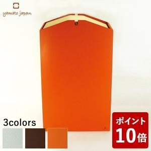 ヤマト工芸 ARROWS W ダストボックス オレンジ色 YK07-010 yamato japan|n-tools