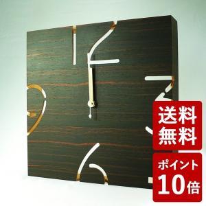 ヤマト工芸 PUZZLE WALL TYPE W 掛け時計 黒檀 YK09-104 yamato japan|n-tools
