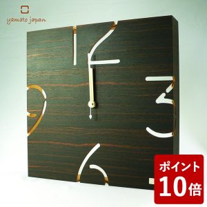 ヤマト工芸 PUZZLE WALL TYPE S 掛け時計 黒檀 YK09-105 yamato japan|n-tools