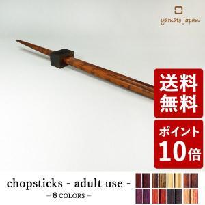 ヤマト工芸 4u chop stick child use こどもの箸 スネークウッド YK10-002 yamato japan|n-tools
