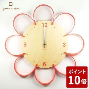 ヤマト工芸 FLOWER CLOCK 掛け時計 橙色 YK10-103 yamato japan|n-tools