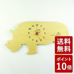 ヤマト工芸 SHADOW W 掛け時計 サイ シナ YK10-104 yamato japan|n-tools
