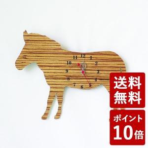 ヤマト工芸 SHADOW W 掛け時計 シマウマ ゼブラ YK10-104 yamato japan|n-tools