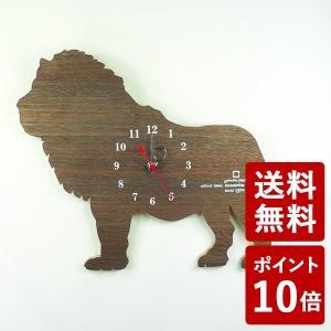 ヤマト工芸 SHADOW W 掛け時計 ライオン ウォールナット YK10-104 yamato japan|n-tools
