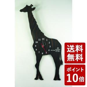ヤマト工芸 SHADOW W 掛け時計 キリン 黒壇 YK10-104 yamato japan|n-tools