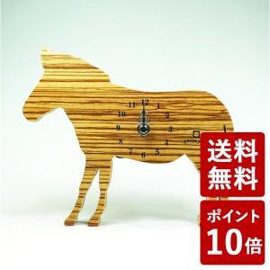 ヤマト工芸 SHADOW S 掛け時計 置き時計 シマウマ ゼブラ YK10-105 yamato japan|n-tools