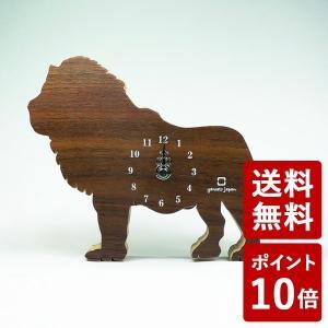 ヤマト工芸 SHADOW S 掛け時計 置き時計 ライオン ウォールナット YK10-105 yamato japan|n-tools
