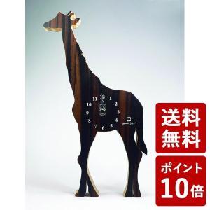 ヤマト工芸 SHADOW S 掛け時計 置き時計 キリン 黒檀 YK10-105 yamato japan|n-tools