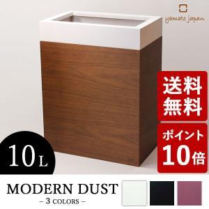 ヤマト工芸 Feel MODERN DUST ダストボックス 10L 白色 YK12-004 yamato japan ホワイト|n-tools