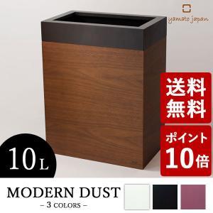 ヤマト工芸 Feel MODERN DUST ダストボックス 10L 黒色 YK12-004 yamato japan ブラック|n-tools