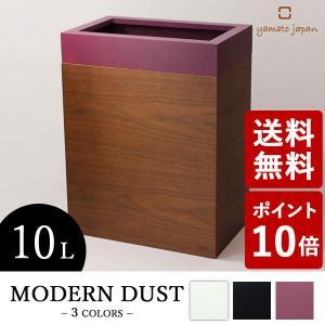 ヤマト工芸 Feel MODERN DUST ダストボックス 10L 紫色 YK12-004 yamato japan|n-tools