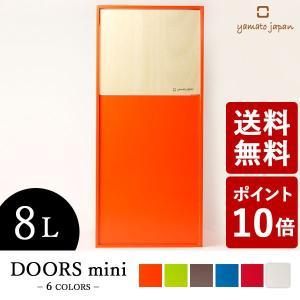 ヤマト工芸 DOORS mini ダストボックス 8L オレンジ色 YK12-105 yamato japan|n-tools