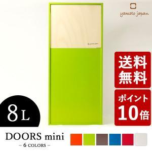 ヤマト工芸 DOORS mini ダストボックス 8L 黄緑色 YK12-105 yamato japan イエローグリーン|n-tools