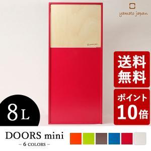 ヤマト工芸 DOORS mini ダストボックス 8L ピンク色 YK12-105 yamato japan|n-tools