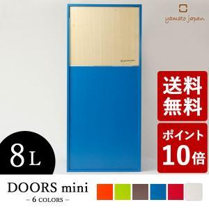 ヤマト工芸 DOORS mini ダストボックス 8L 水色 YK12-105 yamato japan|n-tools
