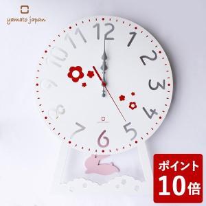 ヤマト工芸 CHILD clock 振り子時計 うさぎ ホワイト YK14-104 yamato japan|n-tools