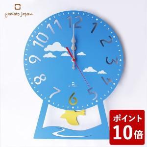 ヤマト工芸 CHILD clock 振り子時計 はと ライトブルー YK14-104 yamato japan|n-tools