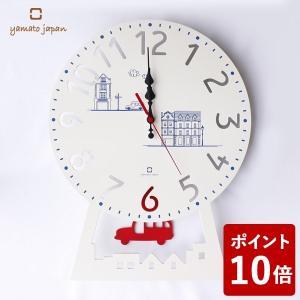 ヤマト工芸 CHILD clock 振り子時計 バス アイボリー YK14-104 yamato japan|n-tools
