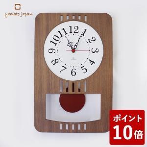 ヤマト工芸 レトロモダンクロック 掛け時計 ウォールナット YK15-001 yamato japan|n-tools