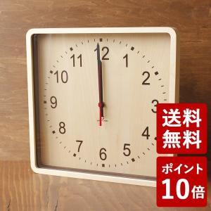 ヤマト工芸 ROUND CLOCK -wall- 掛け時計 ブラウン YK15-103 yamato japan|n-tools