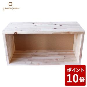 ヤマト工芸 FREE BOX W 収納ボックス ホワイト YK16-003 yamato japan|n-tools