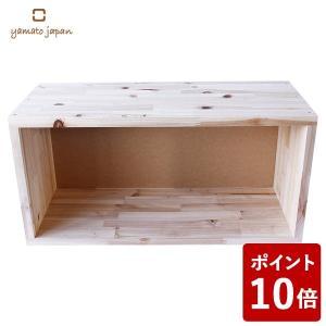 ヤマト工芸 FREE BOX W 収納ボックス ブラック YK16-003 yamato japan|n-tools