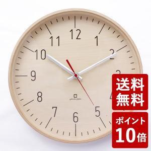 ヤマト工芸 fullmoon 掛け時計 フォーマル ナチュラル YK16-101 yamato japan|n-tools