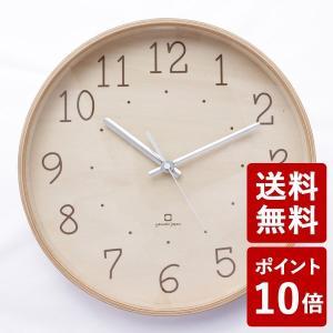 ヤマト工芸 fullmoon 掛け時計 ラフ ナチュラル YK16-101 yamato japan|n-tools