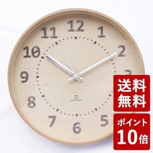 ヤマト工芸 fullmoon 掛け時計 カジュアル ナチュラル YK16-101 yamato japan|n-tools