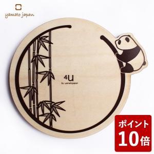 ヤマト工芸 coaster-ring animals- コースター パンダ YK17-102 yamato japan|n-tools