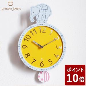ヤマト工芸 circus clock 振り子時計 ゾウ YK17-105 yamato japan|n-tools