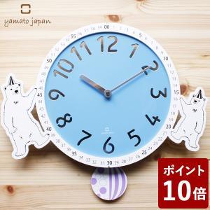 ヤマト工芸 circus clock 振り子時計 シロクマ YK17-105 yamato japan|n-tools