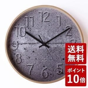 ヤマト工芸 material clock 掛け時計 コンクリート YK18-001 yamato japan|n-tools