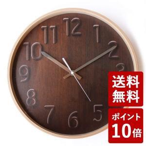 ヤマト工芸 material clock 掛け時計 ウォールナット YK18-001 yamato japan|n-tools
