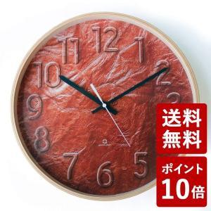 ヤマト工芸 material clock 掛け時計 レザー YK18-001 yamato japan|n-tools