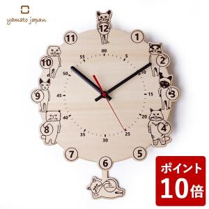 ヤマト工芸 CATS clock 振り子時計 ナチュラル YK18-003 yamato japan|n-tools