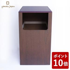 ヤマト工芸 Big hole S ダストボックス 14L パープル YK18-115 yamato japan|n-tools