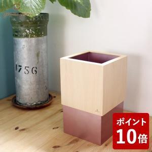 W CUBE ダストボックス 10L メタリックピンク YK06-012 ヤマト工芸 yamato japan ダブルキューブ Wキューブ|n-tools