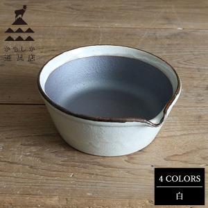 かもしか道具店 すりバチ 白 山口陶器|n-tools