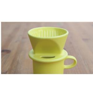 かもしか道具店 マグ (ドリッパー別売) 黄 山口陶器|n-tools